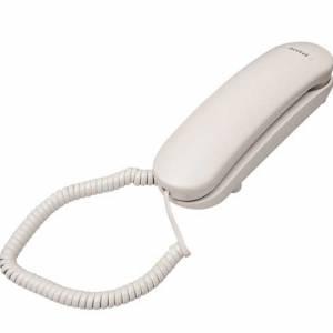 Sleek Wall mounting Phone