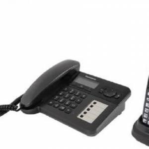 Combo cordless phone